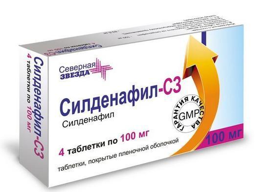 Препарат силденафил - С3