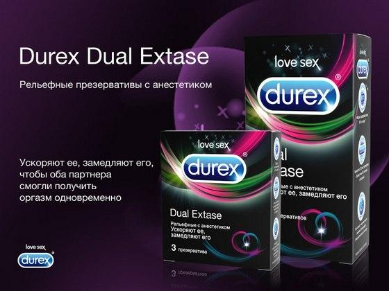 Презервативы с анестетиком Durex Dual Extase