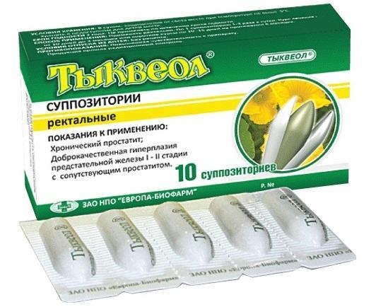 """Суппозитории """"Тыквеол"""""""