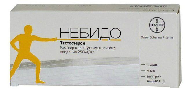 """Инъекционный препарат """"Небидо"""""""