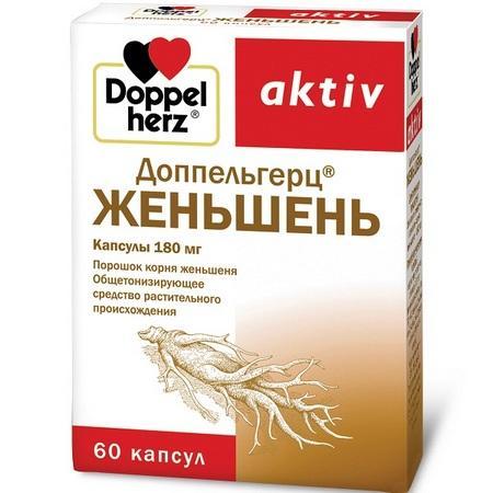 "Капусулы ""Доппельгерц женьшень актив"""