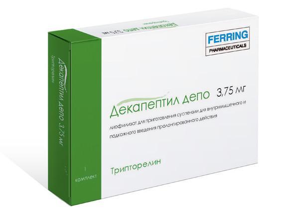 Декапептил-депо (трипторелин)