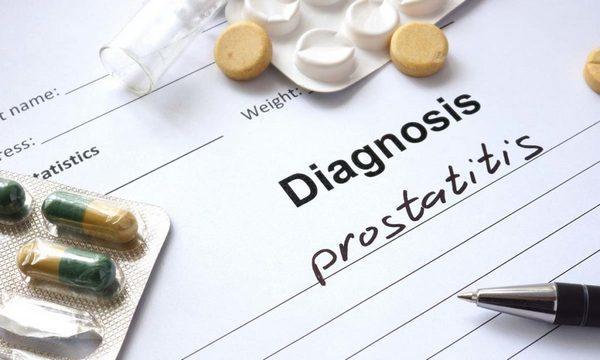 Диагностика простатита