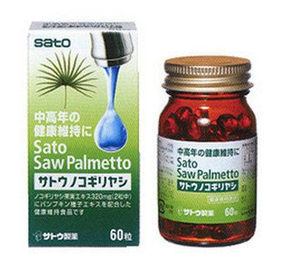 "Препарат ""Sato Sugar Saw Palmetto"""