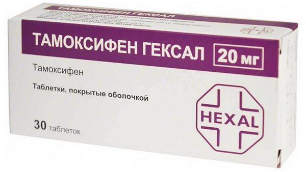 """Препарат """"Тамоксифен"""""""