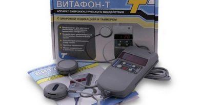 "Аппарат ""Витафон"""