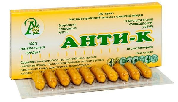 """Суппозитории """"Анти-К"""""""
