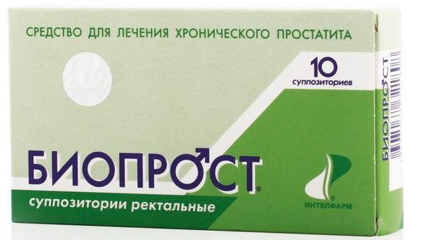 Свечи от простатита с бета ситостеролом вред от массажера простаты