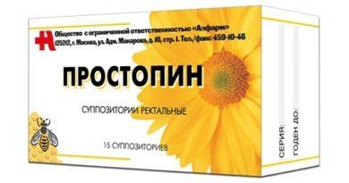 """Свечи """"Простопин"""""""