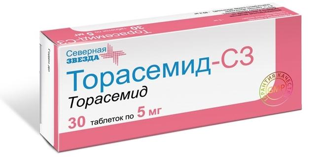 Торасемид - С3