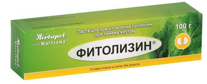 """Паста для приготовления суспензии """"Фитолизин"""""""
