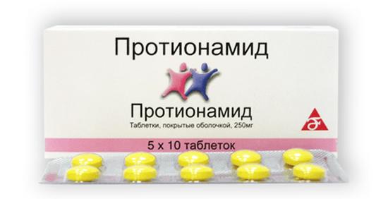 """Противотуберкулезное средство """"Протионамид"""""""