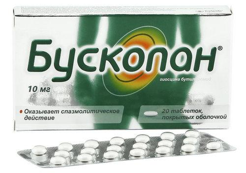 "Препарат ""Бускопан"""