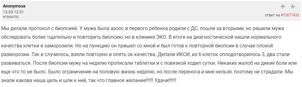 Пример с форума