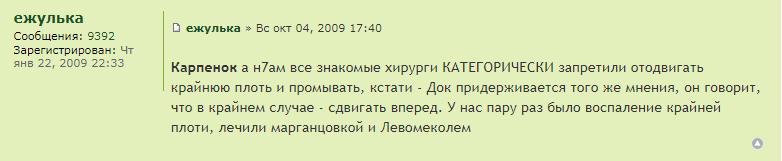 Отзыв с форума доктора Комаровского (https://forum.komarovskiy.net/viewtopic.php?t=14254)