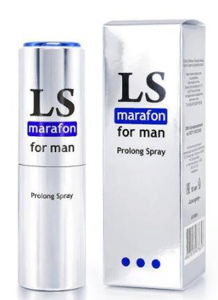 Lovespray Marafon