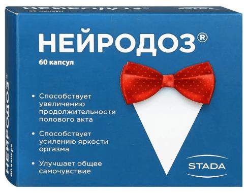 Нейродоз