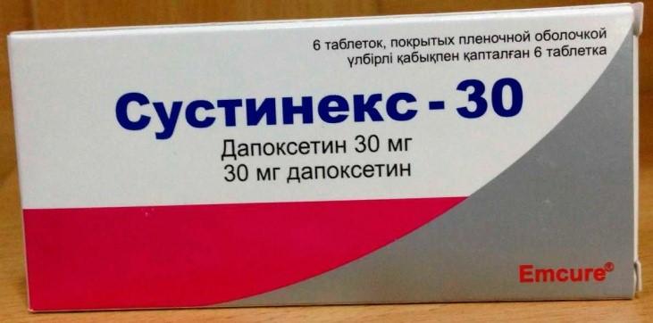 Сустинекс-30