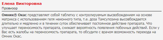 Mi az Omnik a prosztatitisben)