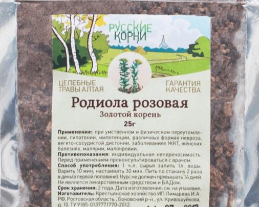 Молотый корень родиолы от ООО «Русские корни»